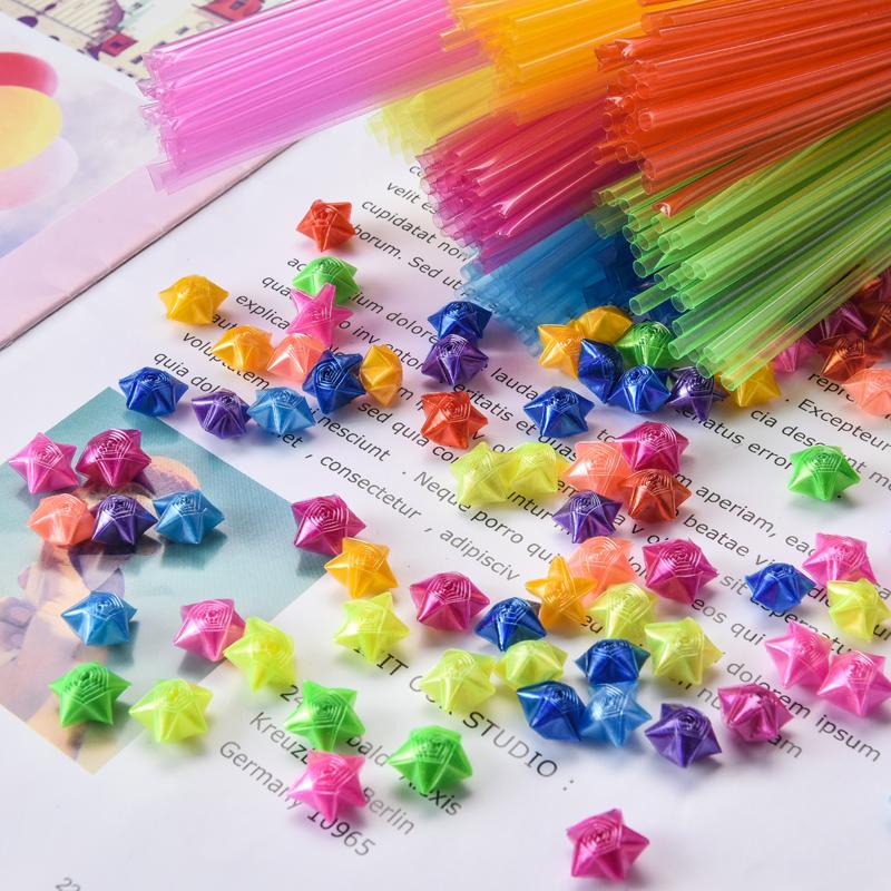 折星星diy手工编织糖果色塑料吸管