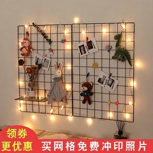 网格照片墙装 饰挂墙免打孔置物架ins相片相框铁艺网红墙房间布置
