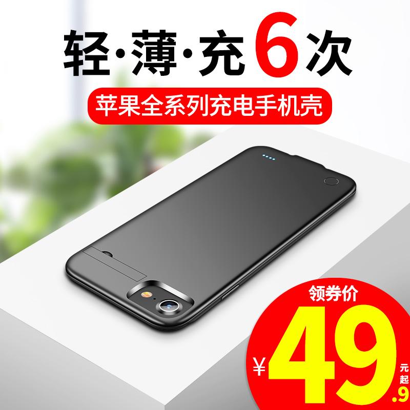 苹果背夹充电宝适用于iphone11背夹式X电池8p超薄小巧6s便携Pro大容量7专用Max无线冲XS充电器甲sp手机壳快充图片
