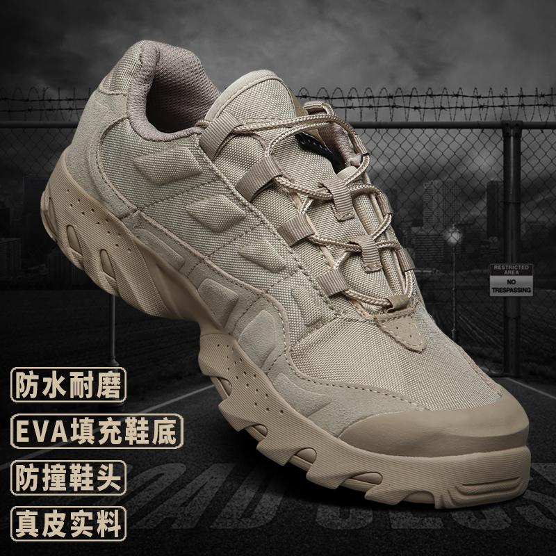 Обувь в стиле милитари Артикул 589662625925
