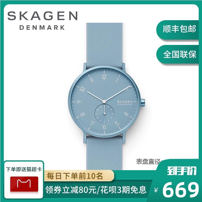 Skagen手表男女款式简约气质时尚潮流防水学生情侣彩色石英表女士