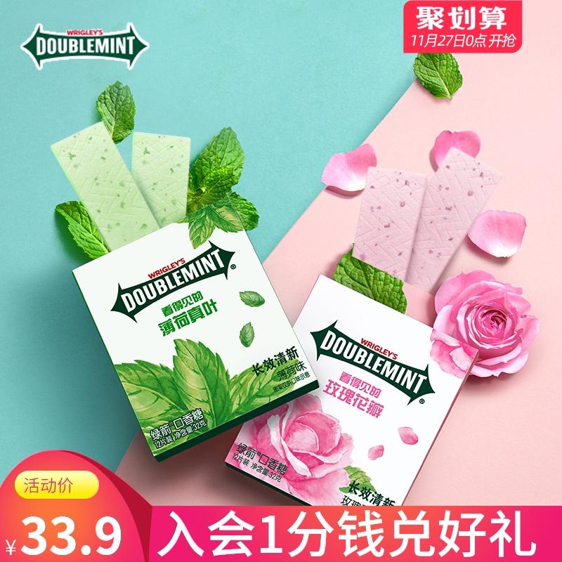 绿箭口香糖清新口气接吻糖果玫瑰薄荷味12片X6盒装草本小零食随身