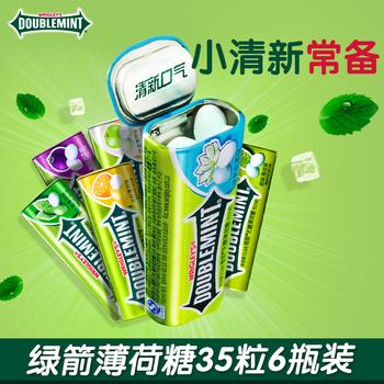 绿箭无糖薄荷茉莉花味约35粒口香糖