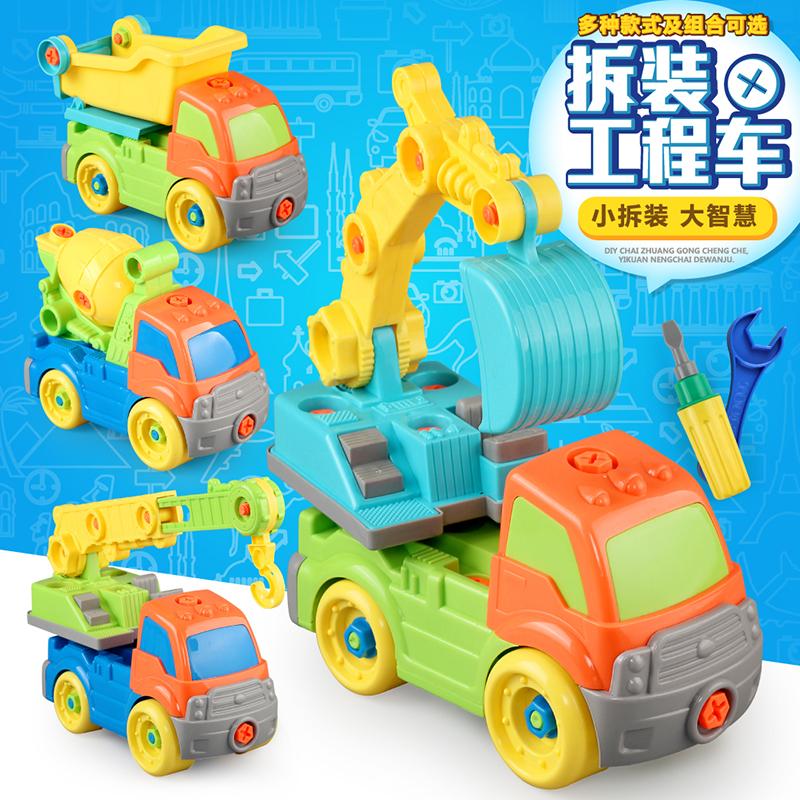 Большой размер может разборка экскаватор инженерная машина гайка винт мальчик головоломка разборка игрушка автомобиль ребенок 3-4-6 лет