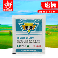 New pesticide, fast growing plant source spray auxiliaries growth regulator, reduce water consumption and save labor
