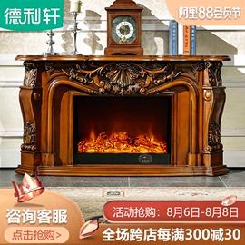 德利轩实木壁炉架电子壁炉柜仿真火雕花1.48米欧式壁炉装饰柜8080图片