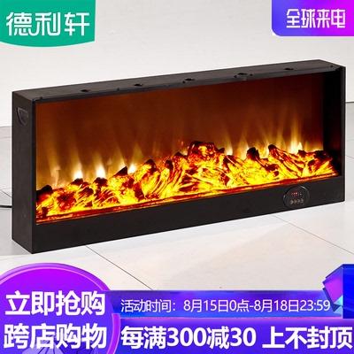 定制壁炉芯欧式壁炉电子仿真火焰美式电壁炉装饰嵌入式取暖器家用