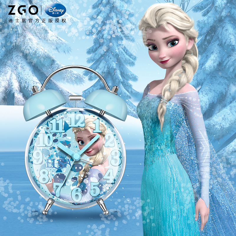 正港迪士尼冰雪奇缘学生女孩床头钟好不好