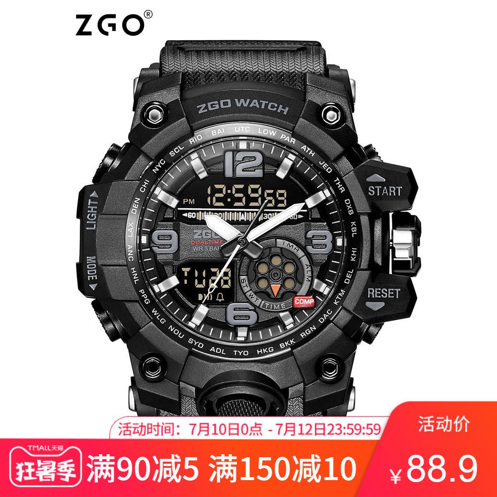 Спортивные часы Артикул 601191227260