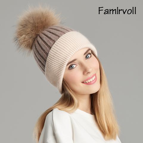 帽子女士秋冬天加厚兔毛可爱针织帽户外毛球毛线滑雪帽韩版护耳帽