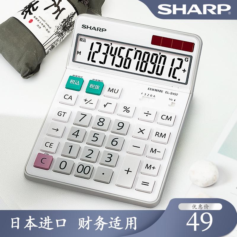 Калькуляторы Артикул 544307593288