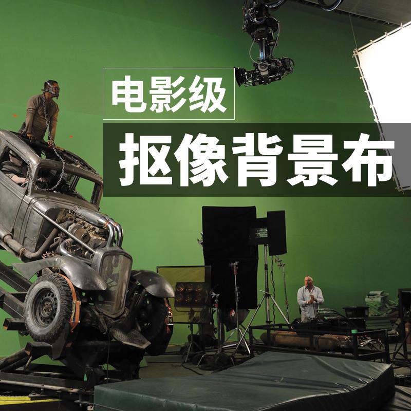 直播视频拍摄拍照摄影绿色抠像背景布白色黑色蓝色绿幕纯色背景纸