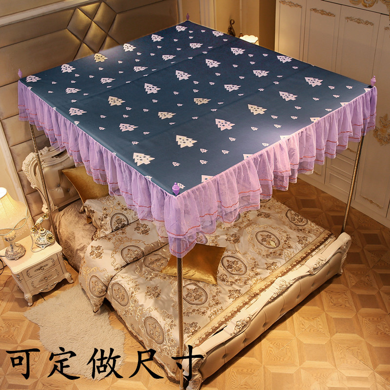 Custom made dustproof top household mosquito net dust proof cloth dust proof windproof top double dust proof 1.8m top cloth 1.5m 1.2m