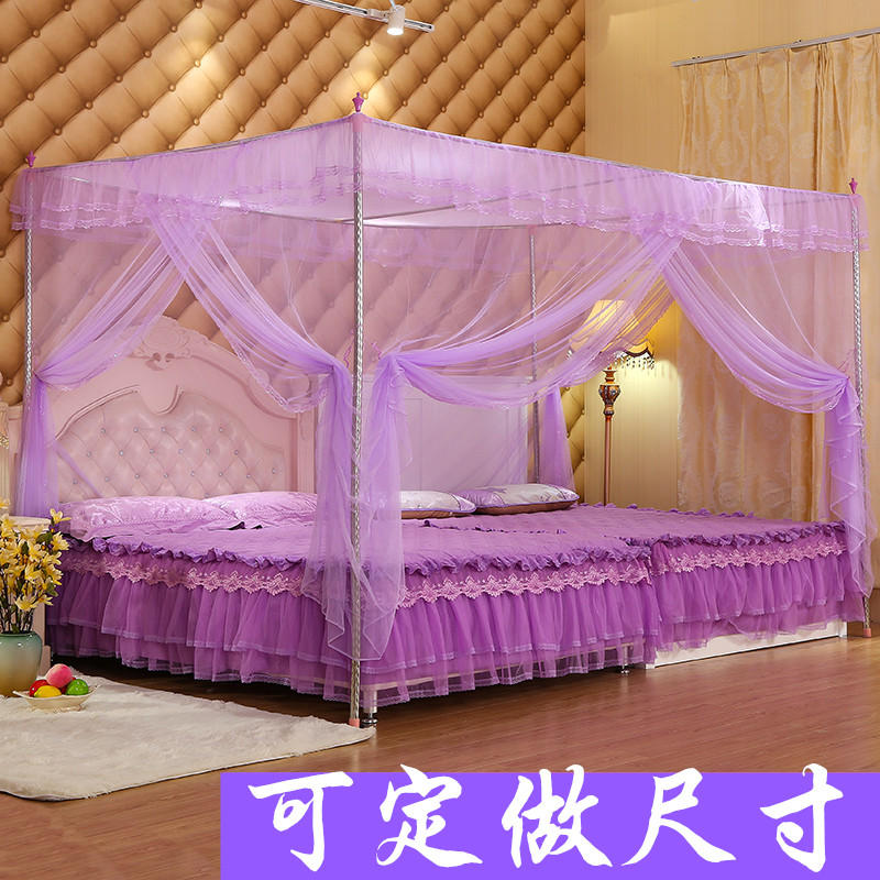 Customized palace mosquito net, enlarged and widened splicing cot and mother bed, extra large combined tatami, customized special size