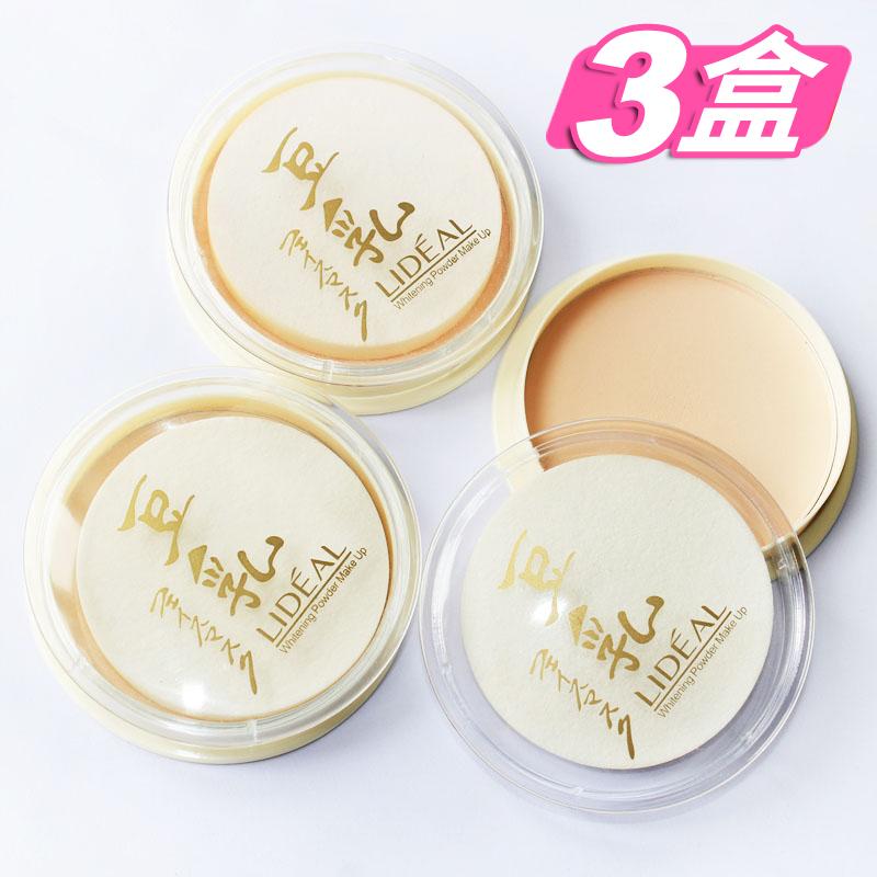 特惠3盒日系豆乳粉饼遮瑕定妆控油持久提亮肤色学生干粉正品专柜图片