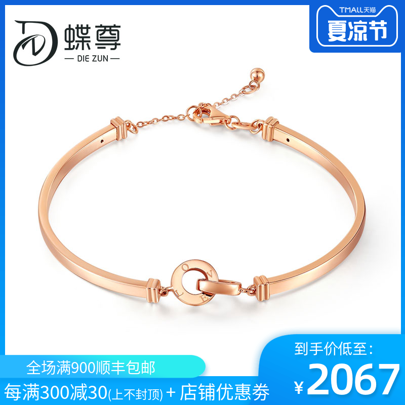 https://img.alicdn.com/bao/uploaded/i1/2074521756/O1CN01FKK56O1OqI2LsFFWF_!!2-item_pic.png