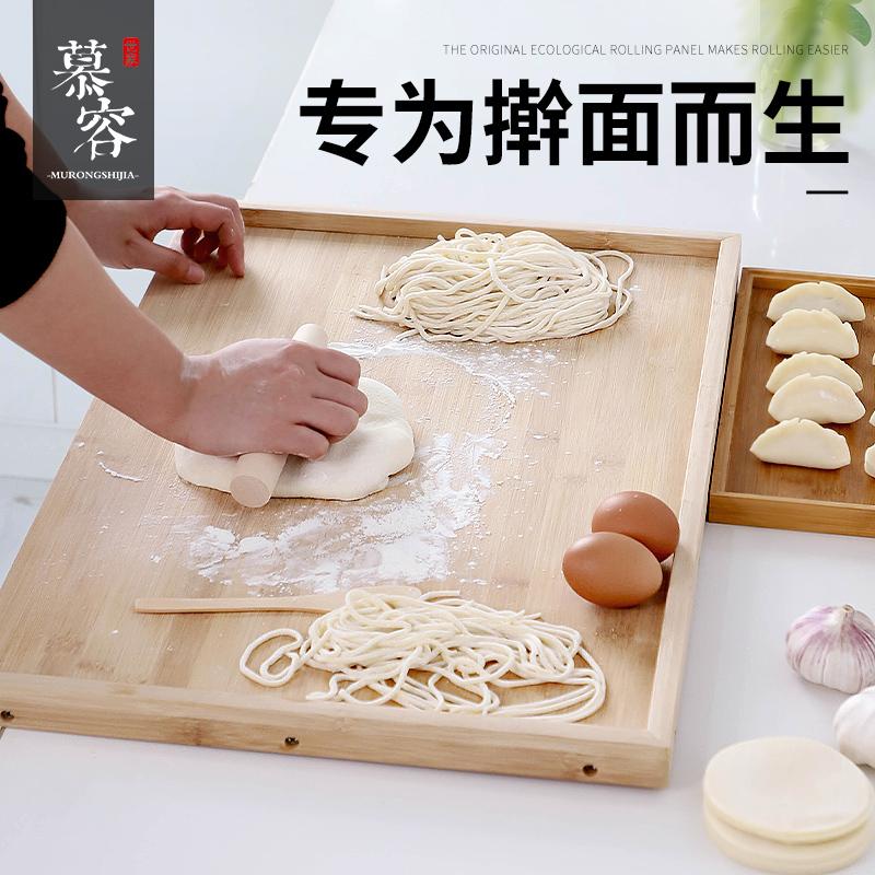 慕容世家菜板厨房防裂抗菌防霉和面原木擀面板家用双面加厚板砧板