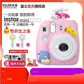 Fujifilm/富士mini9拍立得三丽鸥自带美颜立拍得傻瓜相机学生款一次成像7C升级版亲子生日礼物情侣纪念日礼盒