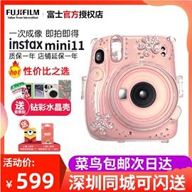 Fujifilm/富士相机instax mini11一次成像拍立得相机男女学生款情侣傻瓜儿童美颜相机mini9升级款生日礼物盒
