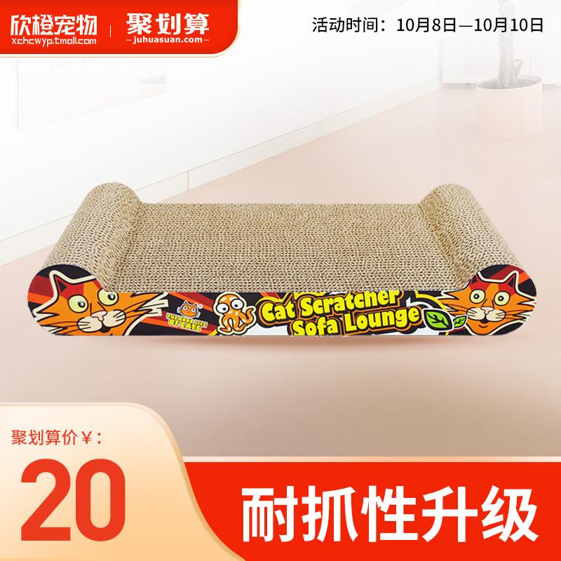 田田猫咪抓板磨爪器耐磨瓦楞纸玩具23.00元包邮