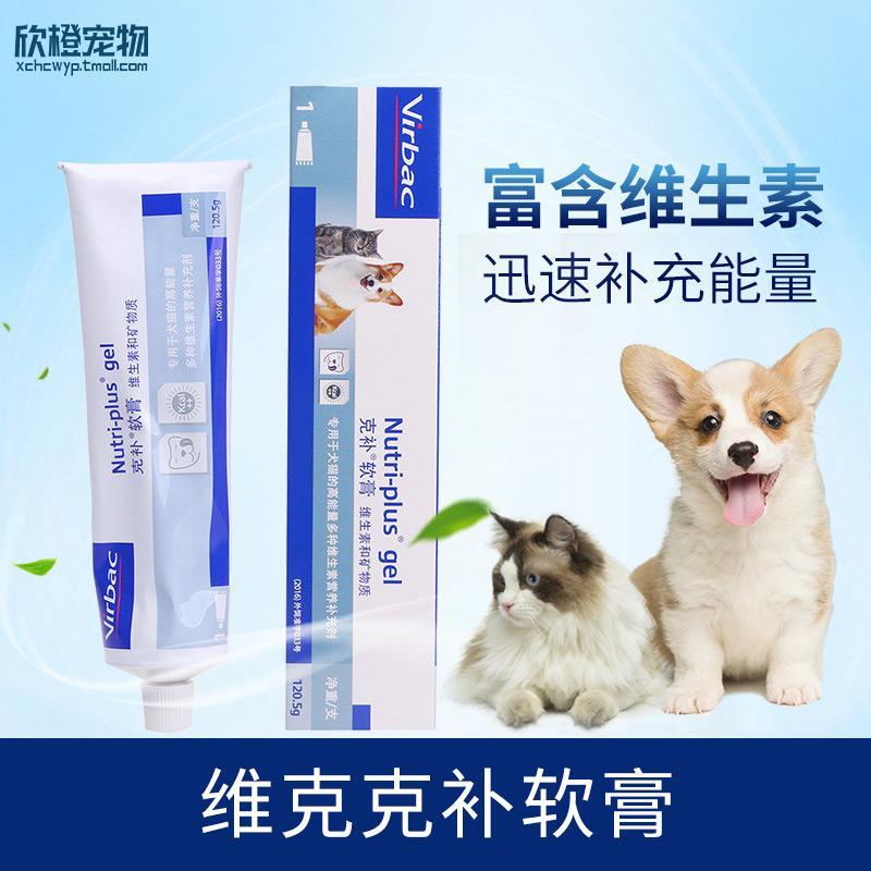 Витамины для кошек и собак Артикул 40900065334