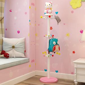 儿童衣架落地卧室卡通可爱挂衣架简约现代家用衣帽架简易衣服架子