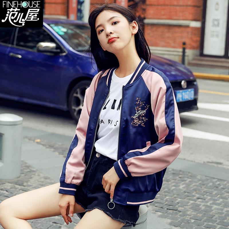 夹克棒球服女2020春夏季新款韩版休闲ins上衣宽松刺绣短款外套潮图片