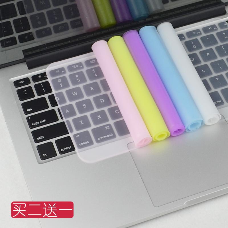 聯想華碩戴爾hp小米蘋果電腦鍵盤保護貼膜15.6通用型14寸筆記本墊全覆蓋防塵罩拯救者R720飛行堡壘游匣燃7000