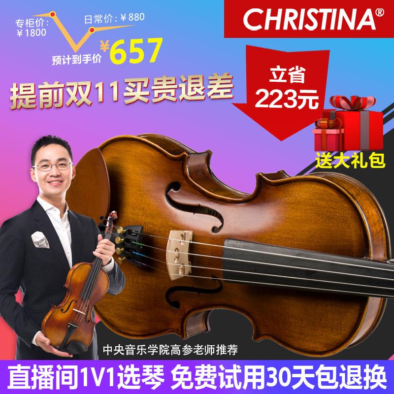 克莉丝V04小提琴初学者儿童入门手工专业级学生实木考级成人演奏