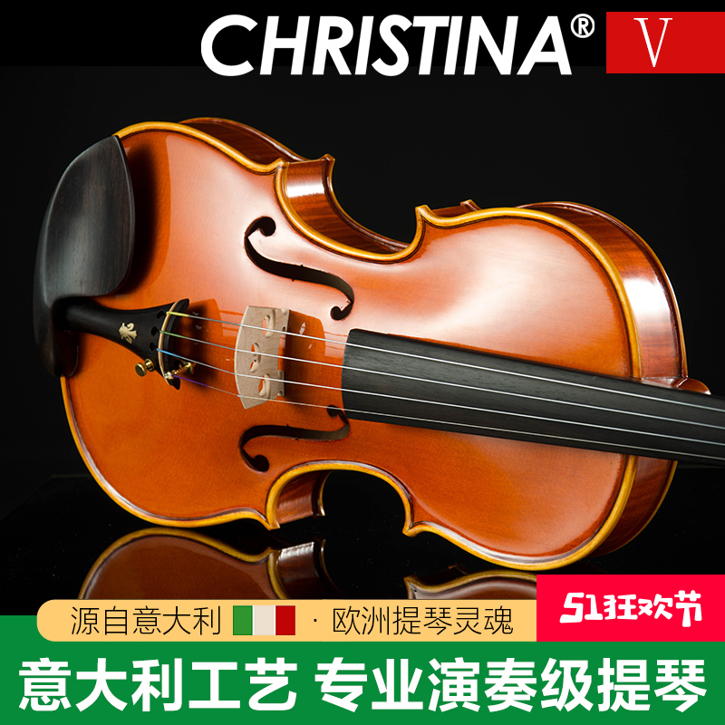 克莉�z蒂娜V05A小提琴��I�考�成人�和�演奏�手工�W生小提琴