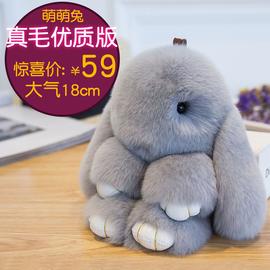 獭兔毛小兔子装死兔挂件懒兔可爱萌萌兔书包真毛绒兔包包挂饰正版
