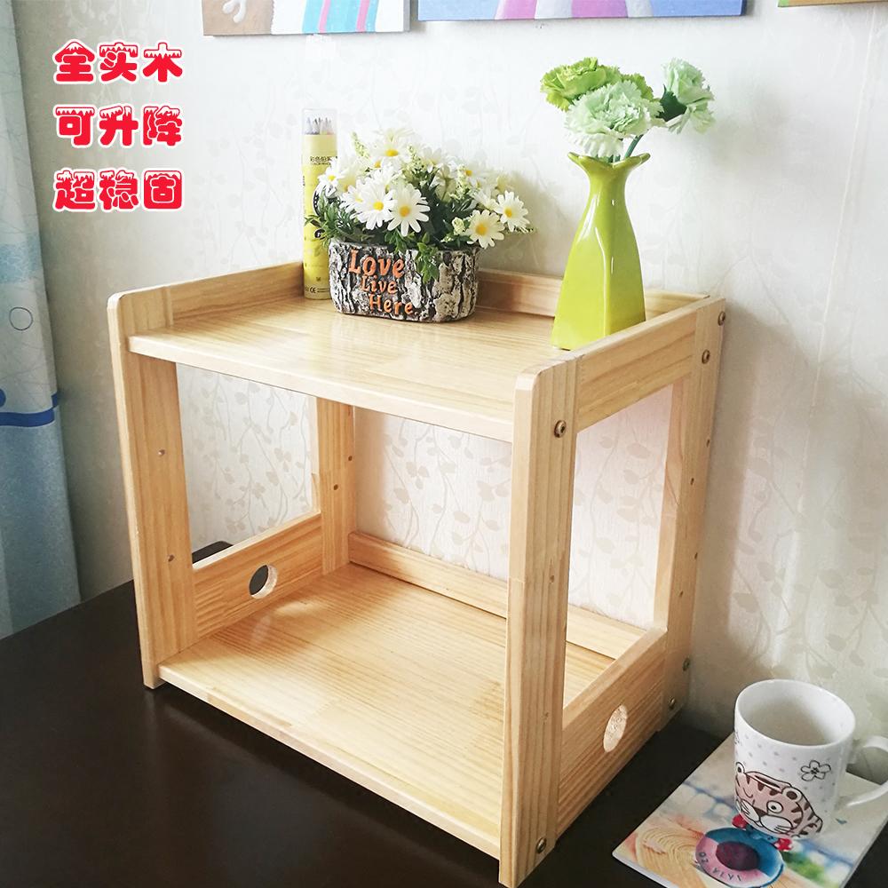 实木打印机架子桌面木架微波炉置物架办公收纳架二三多层松木清漆