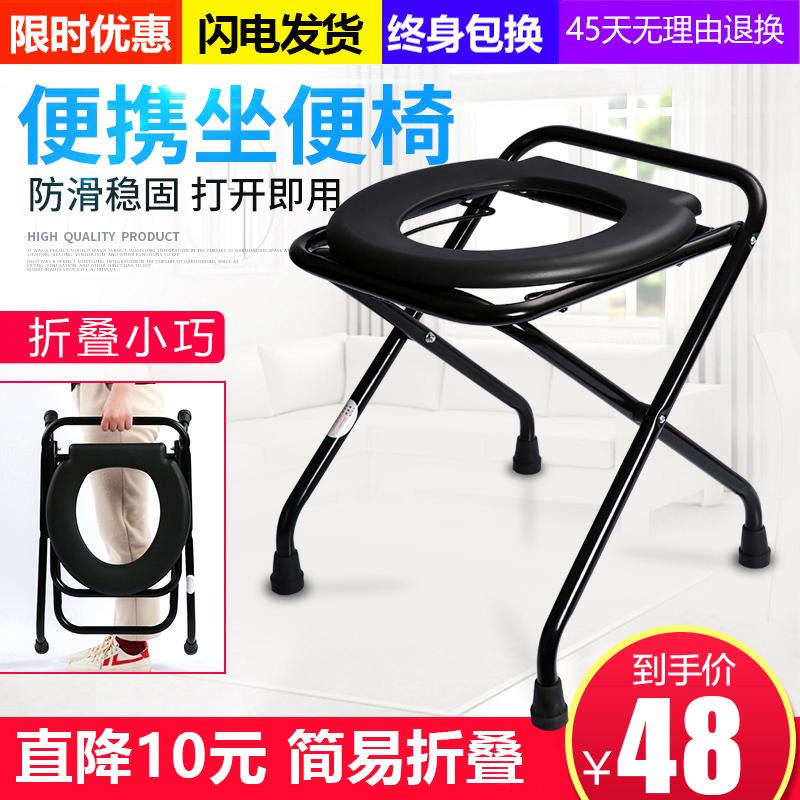 假一赔三孕妇坐便器女简易马桶老人可折叠座便坐厕椅老年人家用蹲厕所凳子