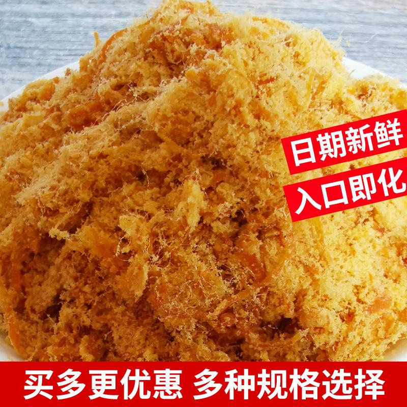 做寿司肉松专用250g豆粉松食材料理面包烘焙肉酥紫菜包饭套餐原味