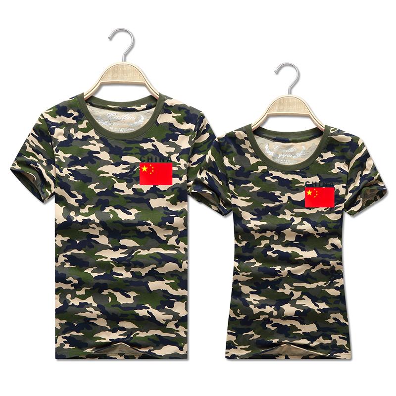 Военная униформа разных стран мира Артикул 565411504022
