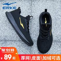 新款2019乔丹格兰运动鞋男跑步鞋网面透气男鞋夏季鞋子男休闲鞋