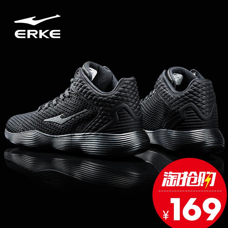 鸿星尔克男鞋篮球鞋运动鞋男士2018夏季新款透气耐磨减震高帮球鞋
