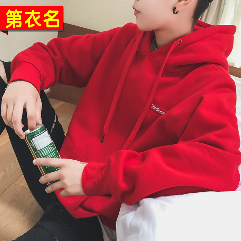 Men's Hats, Hip-hop Jackets, Leisure Spring and Autumn Clothes, Teenagers'Korean Chao Brand Students' Loose Sportswear