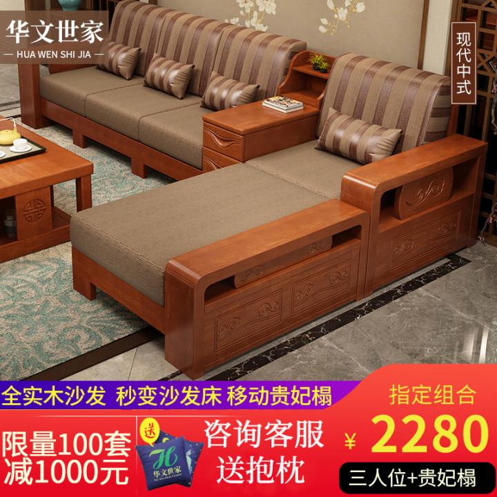 Комплекты мебели Артикул 602128046639