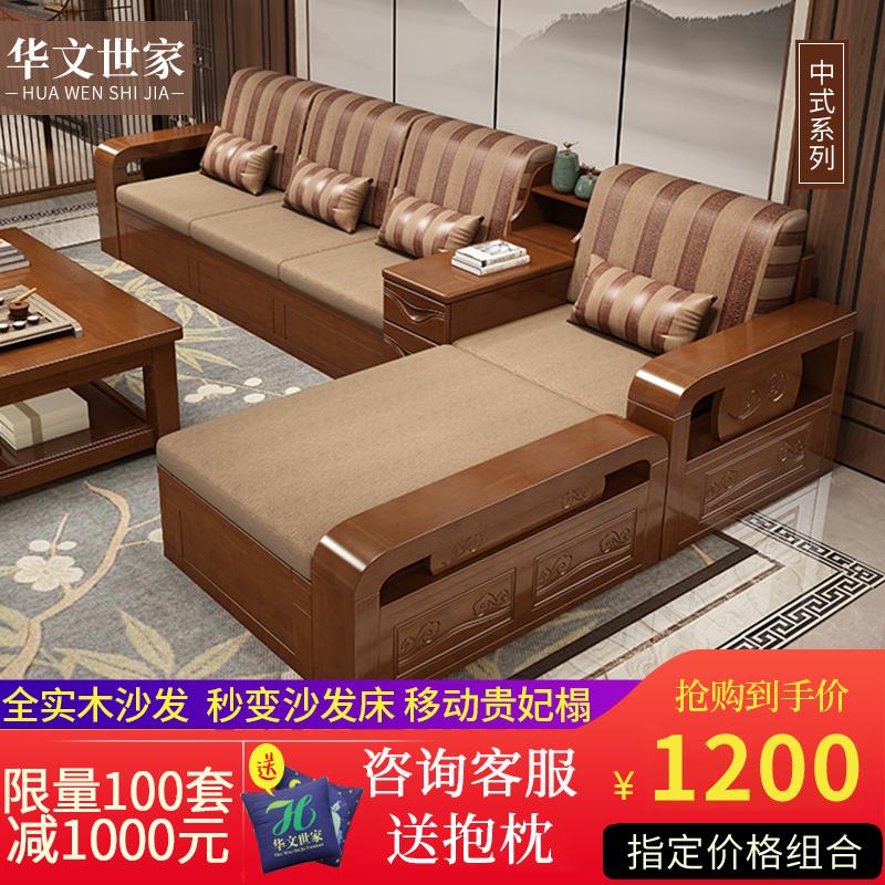 Комплекты мебели Артикул 618169303566