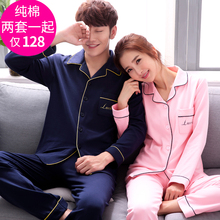 Korean version of long-sleeved cotton long-sleeved couple's pajamas all-cotton pajamas spring and autumn women's men's autumn and winter thin household suits