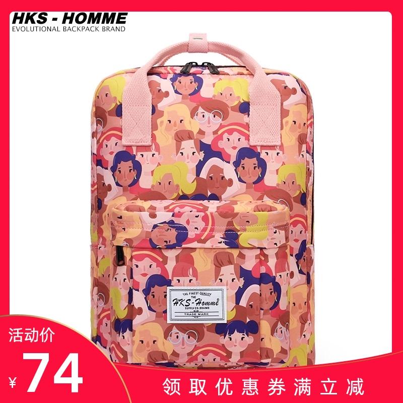 可爱印花小众双肩包少女高中学生书包夏初中生旅行背包简约大学生