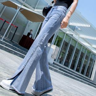 牛仔开叉阔腿裤女夏2020年新款夏季薄款高腰垂感显瘦女拖地微喇裤