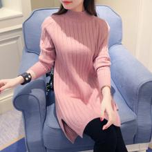 【诗慕莎】韩版中长款半高领打底衫