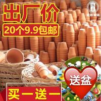 Распродажа красный Tao Duo мясо мелкий горшок экстра большой большой камень керамический глиняный глиняный горшок сломанные продукты спец. предложение бесплатная доставка по китаю