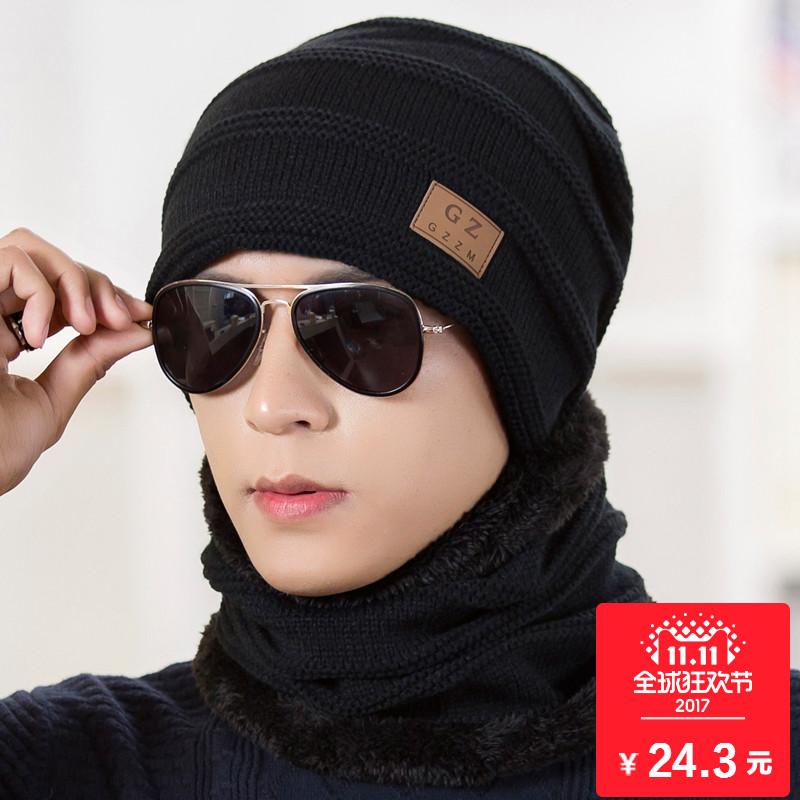 Мужской шляпа зимний сохраняющий тепло вязаная шапка счет хлопок крышка мужчина зима корейская волна молодежь хеджирование шерстяную шапку ветролом