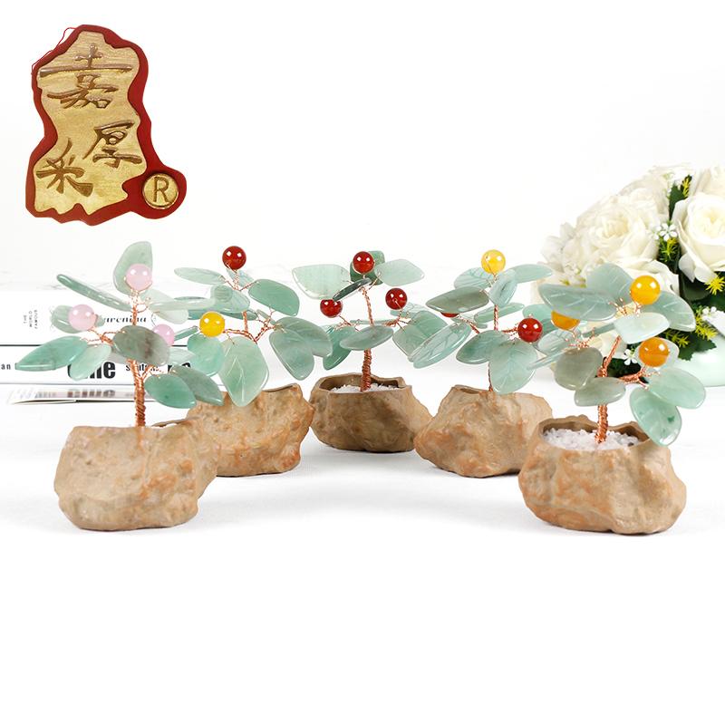 嘉厚采小石头盆栽水晶树小摆件家居饰品办公室装饰工艺品生日礼物