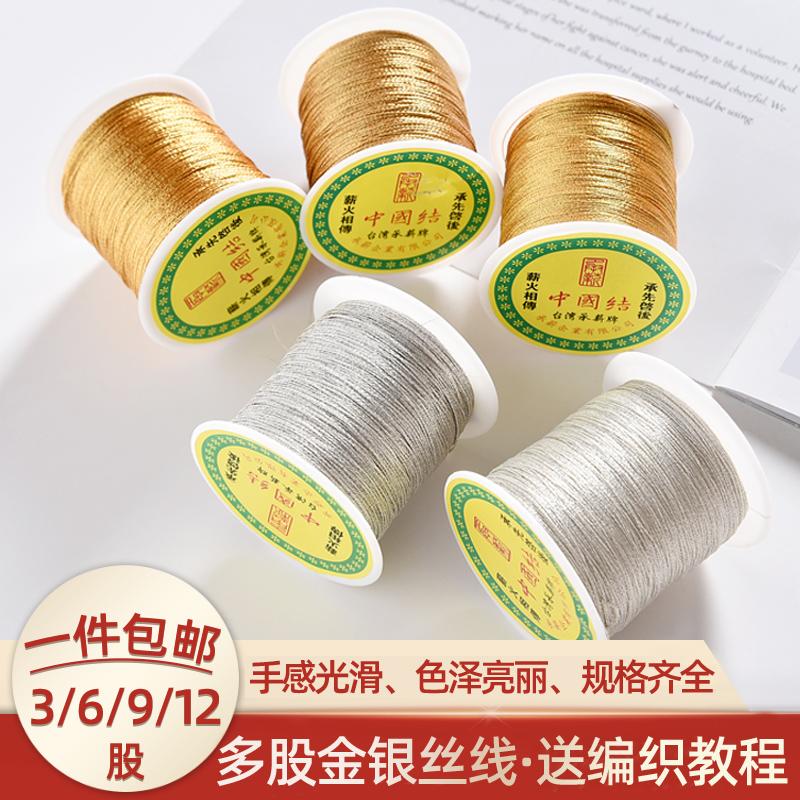 Керамический багет Артикул 548424745669