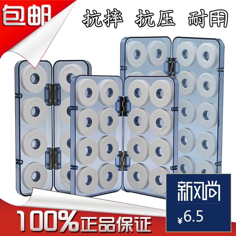 主线盒20轴主线盒钓鱼线圈线组渔具垂钓用品配件子线盒鱼线盒