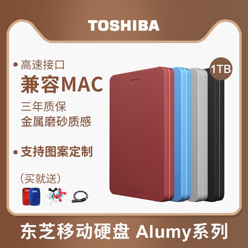 【领卷立减】东芝移动硬盘1t 高速USB3.0Alumy 金属超薄可加密兼容苹果mac 移动硬移动盘1tb ps4手机外置游戏
